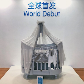 World Debut CBME 2019 Shanghai